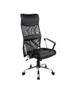 Kėdė biurui ULTRA