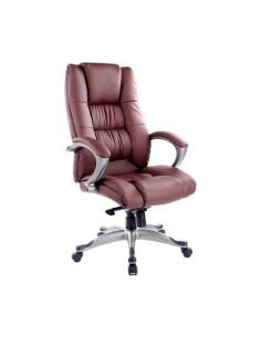 Kėdė biurui CONSUL (ruda)