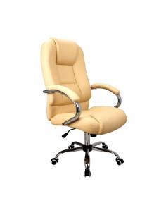 Kėdė biurui MARTIN (kreminė)
